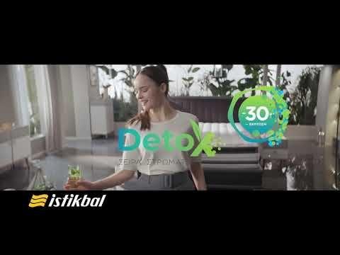 Στρώμα Detox Ultra