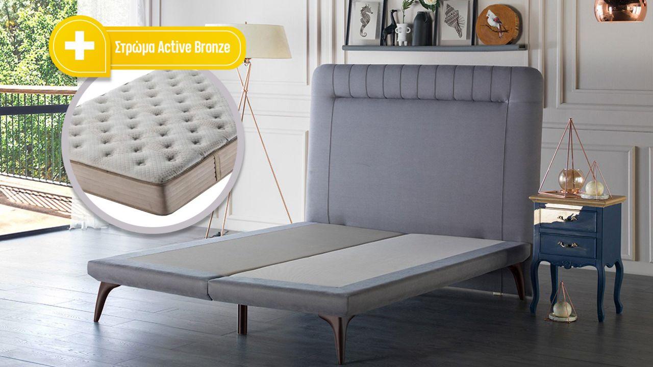Στρώμα Active Bronze + Κρεβάτι Liva